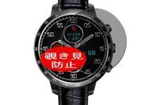 Lo Más Barato De Smartwatch Finow Q7 – Mejores Precios 19
